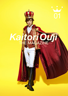 Kaitori Ouji THE MAGAZINE vol.01