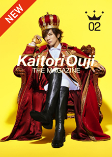 Kaitori Ouji THE MAGAZINE vol.02